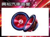 【EPOCH】15吋超重低音喇叭1515子彈型