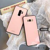 少女粉色手機殼S8保護套玻璃硬殼 全館8折