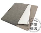 X-Bag 專業防電磁波 MacBook Pro 15吋電腦包