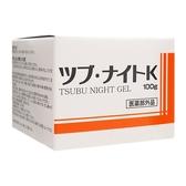 日本chez moi 去油脂粒眼周去角質凝膠(100g)【小三美日】Tsubu Night