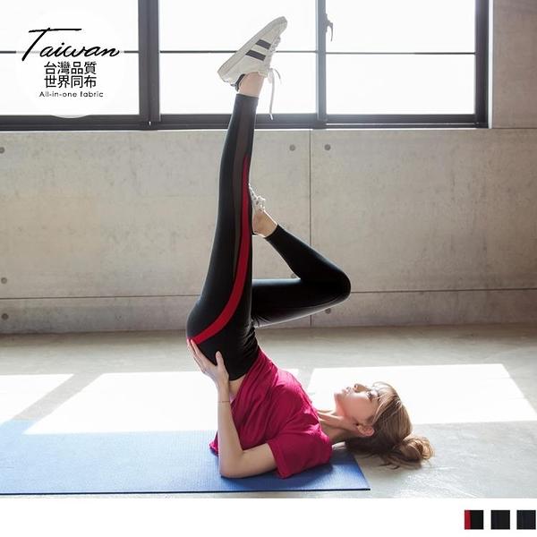 《KS0676-》台灣製造~撞色網紗拼接修身顯瘦彈力運動內搭褲/瑜珈褲 OB嚴選