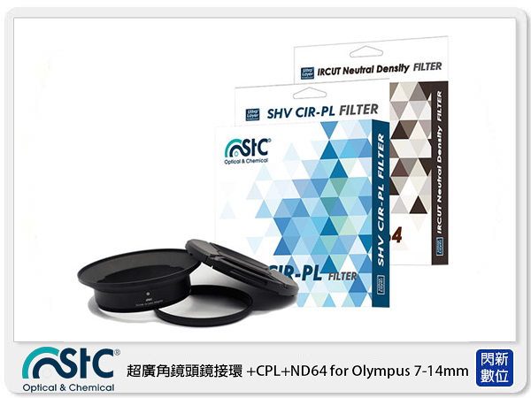 STC Screw-in Lens Adapter 濾鏡接環組 +CPL +ND64 105mm For OLYMPUS 7-14mm (7-14)