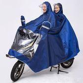 雨衣電動車單人加厚男女電瓶車雨衣成人摩托加大加厚雨衣雨披  居家物語