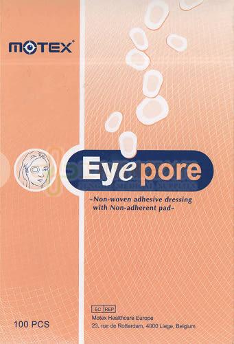 【摩戴舒】護眼罩(滅菌) 兒童用-遮光型 100入