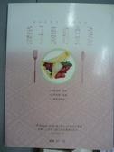 【書寶二手書T5/餐飲_QLF】親子簡約食譜101_KC、OL