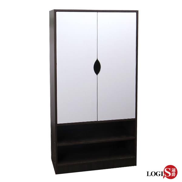 邏爵LOGIS~ 凱斯達七層鞋櫃60*30*高120(CM)  衣櫃 置物櫃 書櫃 收納櫃【SH027】.