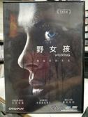 挖寶二手片-Z26-012-正版DVD-電影【野女孩】-貝兒波麗 麗芙泰勒(直購價)
