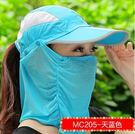 女夏天遮臉鴨舌騎電動車遮陽帽GZG898【每日三C】