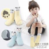 【JB0043】外貿純棉可愛貓咪狐狸 嬰兒襪 寶寶兒童中筒襪 舒適 防滑襪  (0-2Y/2-4Y)