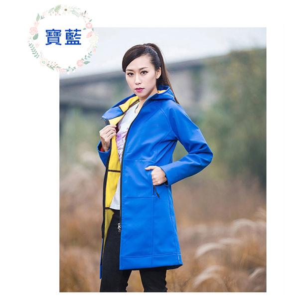 團購  中長版防風雨加絨保暖外套(5色內裡顏色隨機出貨)《現貨供應》