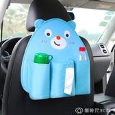 汽車後排水杯架車載茶杯架水壺架固定座車內多功能椅背懸掛大杯架 【雙十二慶典】