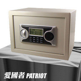 速霸㊣愛國者電子密碼型保險箱(25LA)@辦公室/居家生活/保箱櫃/金庫/按鍵式/另有GPS測速器