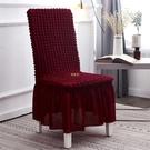 新款泡泡格裙擺耐磨彈力緊繃椅子套無扶手椅子套現代簡約椅套豪華 快速出貨