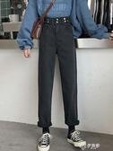 高腰顯瘦牛仔褲女秋季新款韓版寬鬆百搭九分褲直筒長褲潮  伊芙莎