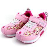 《7+1童鞋》中童 日本 IFME 輕量  機能  運動鞋  C431  粉色