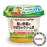 ✪日本KEWPIE  SCA-11鮭魚蔬菜燉南瓜微笑杯✪有效期限:2019.9.7