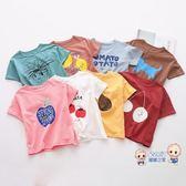 運動T恤 女童短袖T恤兒童夏裝2019新款女寶寶棉質打底衫中小童洋氣短袖潮 多色