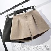 短褲    短褲女韓版鬆緊高腰a字寬管褲寬鬆顯瘦外穿靴褲 歌莉婭