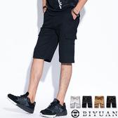 不退換多口袋休閒短褲【T88865 】OBI YUAN  側面大口袋工作短褲