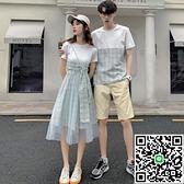 情侶裝夏裝新款T恤套裝氣質裙子小眾設計感一裙一衣 【海闊天空】
