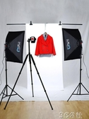 led攝影燈 led攝影燈套裝專業影棚設備常亮燈柔光箱淘寶靜物產品拍照燈攝影棚直播拍攝 3C公社YYP