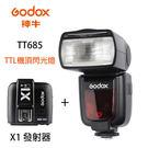 ◎相機專家◎ Godox 神牛 TT685C + X1發射器 TTL機頂閃光燈 Canon 2.4G 高速同步 TT685 公司貨