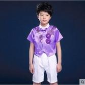 熊孩子❤六一兒童節表演服女童蓬蓬裙(男款紫色預售)