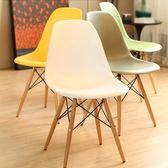 北歐伊姆斯洽談創意書桌現代簡約休閒家用圓桌靠背椅電腦木餐椅子【卡米優品】