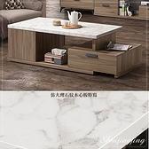 【水晶晶家具/傢俱首選】ZX1261-2肯尼士4~5.35尺仿石紋伸縮大茶几(非石面)