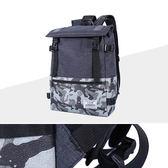 後背包 迷彩 上蓋 抽繩 雙肩包 學生包 後背包【EX8655】 BOBI  11/19