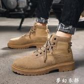 秋季新款男士馬丁靴男鞋英倫風短靴子中幫工裝軍靴高幫潮鞋子 夢幻衣都