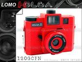 EGE 一番購】LOMO HOLGA 120GCFN 內建四色閃光燈【紅】