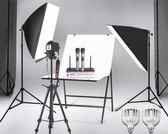 Led攝影棚補光燈拍照柔光燈箱產品拍攝道具套裝小型便攜器材igo    琉璃美衣