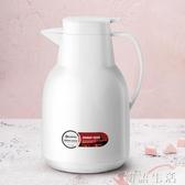 德國EDISH保溫壺家用熱水瓶暖水壺大容量熱水壺保溫瓶保溫水壺 初語生活