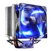 超頻三紅海智能版cpu散熱器 led藍光智能風扇amd英特爾cpu風扇【韓衣舍】