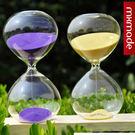 沙漏創意時間玻璃沙漏3/15/30分鐘計時器畢業生日禮物送女朋友擺件