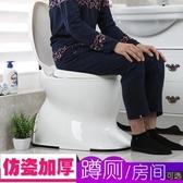 孕婦坐便椅老人坐便器室內可行動馬桶女家用老年人簡易蹲便改坐廁  ATF  極有家
