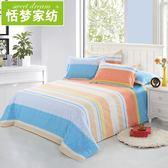 床單-棉質床單單件簡約全棉布被單單件2米雙人床單夏季 情人節禮物鉅惠