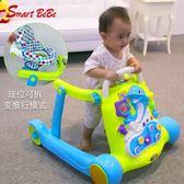 圣貝兒嬰兒學步車6/7-18個月防側翻手推可坐寶寶多功能音樂助步車 igo生活主義