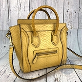 BRAND楓月 CELINE 黃色 蛇皮 NANO LUGGAGE 168244 冏包 手提包 肩背包