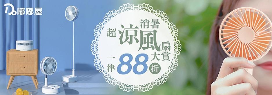dodo_shoping-imagebillboard-6162xf4x0938x0330-m.jpg