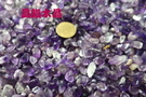 『晶鑽水晶』天然紫水晶碎石~開智慧~招智慧財 1公斤裝=1000公克