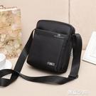 男包牛津布單肩包男斜背包休閒帆布包男士包包背包小包商務公文包 創意新品