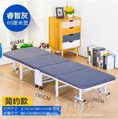 折疊床-BX折疊床單人簡易四折海綿木板辦公室午休床家用午睡床 完美情人精品館YXS