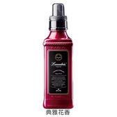 日本 Laundrin 典雅花香 香水柔軟精(600ml)【小三美日】原價$179