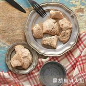 【雞雞叫】舒肥雞胸肉(黑胡椒)  4入組(160g/包) - 含運價