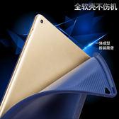 雅語蘋果ipad air2保護套休眠ipadair1平板56保護殼皮套超薄韓國  無糖工作室