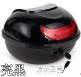 電動摩托車後備箱 通用電瓶車尾箱 踏板車小龜王後備箱全新後背箱igo    原本良品