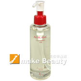SOFINA蘇菲娜 潤白美膚涵漾菁華卸妝油(200ml)《jmake Beauty 就愛水》