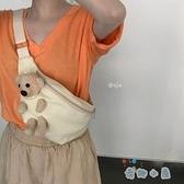 毛絨小熊斜跨包帆布單肩腋下包女包包潮【奇趣小屋】